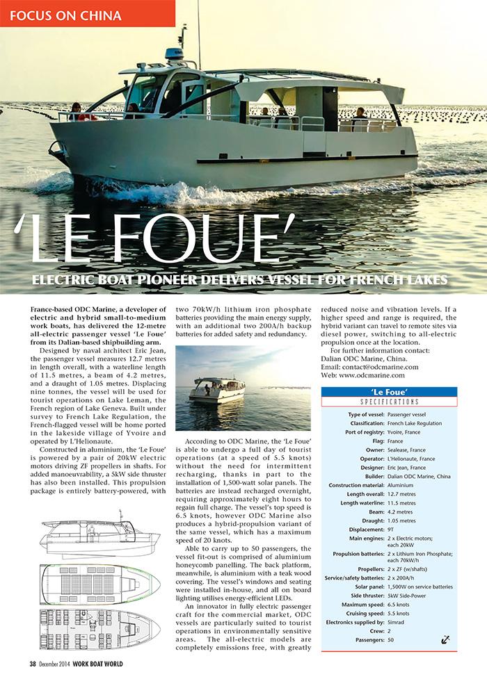 Baird Work boat world (Mono 12 m 50 Pax Elec)